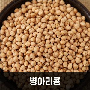 삼원농산 병아리콩 10kg (5kg/2개) 2019년