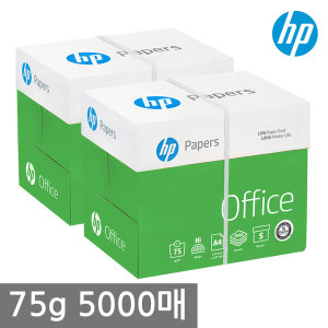 HP A4 복사용지(A4용지) 75g 5000매(2박스)
