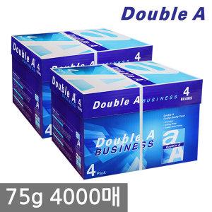 더블에이 A4 복사용지(A4용지) 75g 4000매(2박스)