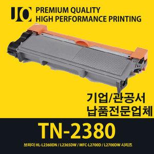 (고급형) 브라더 HL-L2360DN 전용 재생토너