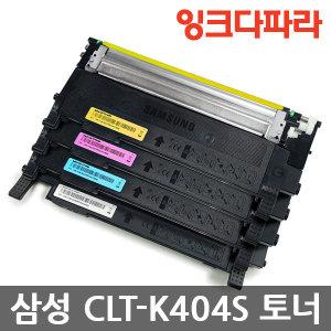 CLT-K404S C M Y SL-C430 432 433 483 482 480 W FW