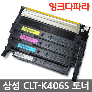 토너 CLT-K406S C Y M CLP360 362 CLX3300 SL-C463W