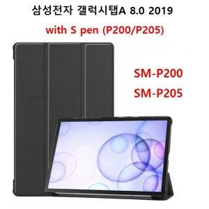 갤럭시탭A 8.0 2019 SM-P200 SM-P205 북커버 케이스