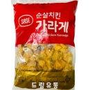사세 냉동1 순살치킨/가라게/치킨