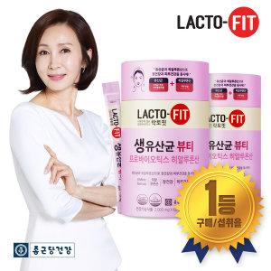 락토핏 생유산균뷰티 60포(30일분) 2통