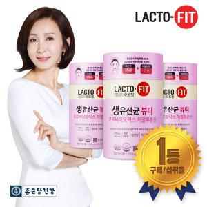락토핏 생유산균뷰티 60포(30일분) 3통
