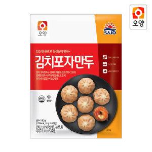 사조오양 김치 포자 만두 180g