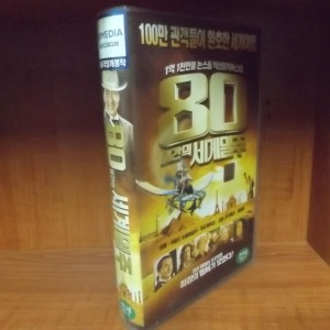 중고비디오테이프 / 80일간의 세계일주 / 성룡 / VHS