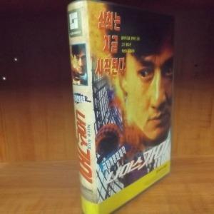중고비디오테이프 / 나이스가이 / 성룡 / VHS