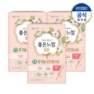 좋은느낌 유기농 탐폰 슈퍼 12X3/생리대