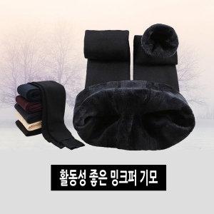 보드리 밍크퍼 기모레깅스 융털레깅스 빅사이즈 겨울