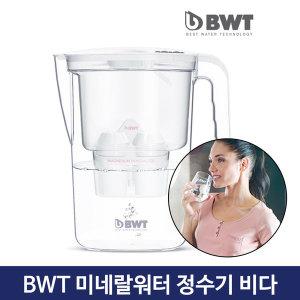 BWT 간이정수기 VIDA 비다 2.6L 필터 정수기 직수형