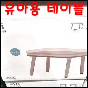 SIDIZ 유아용 테이블 높이 조절 가능/코스트코