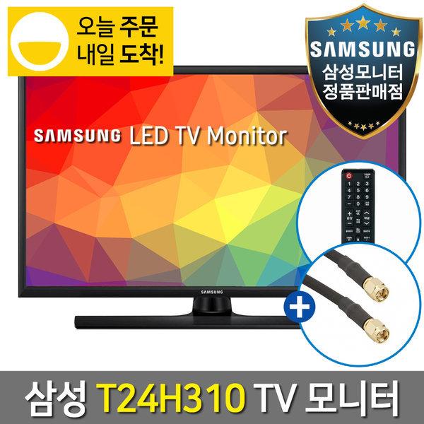 T24H310 60cm LED TV 모니터 HD 티비 리모콘포함