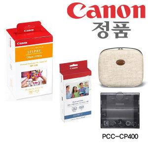 정품 캐논 PCC-CP400 카드카세트 셀피CP1300 RP-108