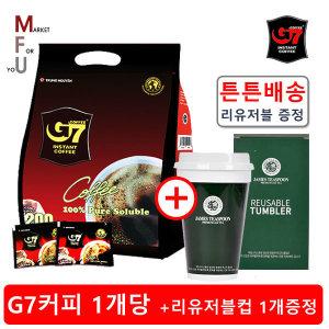G7커피 블랙커피200T x 1개/ +리유저블컵1개증정