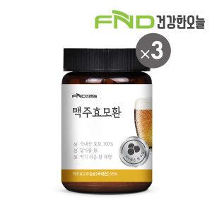 FND건강한오늘 맥주효모환 100g x 3개