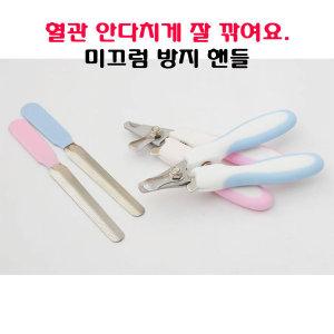 핑크 애견 강아지 발톱깎기 미용 가위 깎이 칫솔 패드