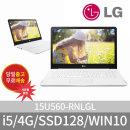LG-XNOTE 15U560 I5-6300U/4G/SSD128G+500G/G940M/15.6