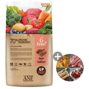 유기농 6Free 플러스 소고기와 연어 1.8kg/강아지사료