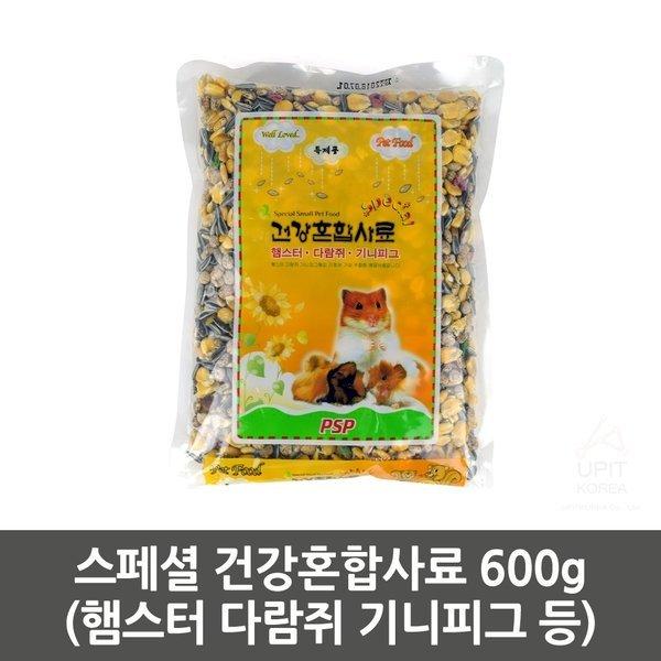 스페셜 건강 혼합 사료 햄스터 다람쥐 기니피그 600g
