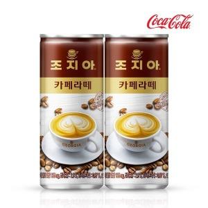 카페라떼 240ml x30캔 /커피/음료수