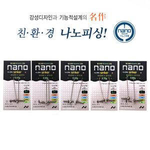 나노피싱 나노편대 H (민물낚시채비)