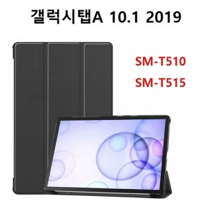 갤럭시탭A 10.1 2019 북커버 케이스 SM-T510 SM-T515