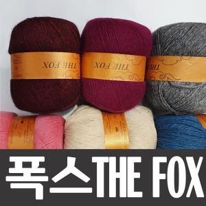 폭스 따뜻하고 포근한 친환경 뜨개실/뜨개질실/thefox