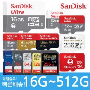 울트라 마이크로 SD카드 CLASS10 80MB/s 16GB 초특가
