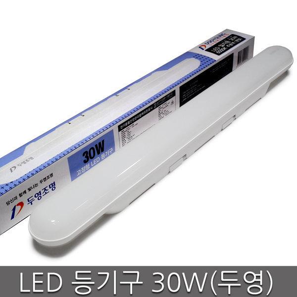 LED 등기구 30W(두영)-주광색