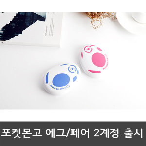 포켓몬 오토캐치 포켓에그페어 (정식발매품)