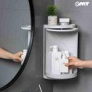 OMT 욕실 코너형 선반 회전식 욕실 수납함 OB-YS01
