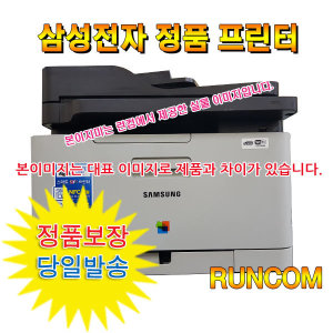 삼성전자 SL-M3870FW 흑백 레이저 팩스복합기