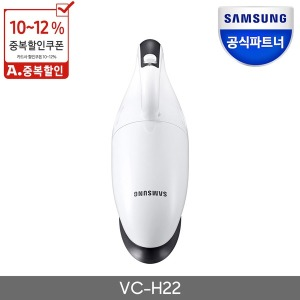 삼성 파트너 무선 핸디 진공 청소기 VC-H22 무료배송