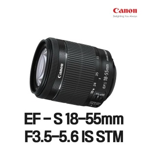 캐논 18-55mm F3.5-5.6 IS / 2day_e