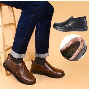 슬레진저 남성 방한 트레킹화 운동화 작업화 방한화 방한작업화 방한운동화 남자털운동화 남자겨울신발