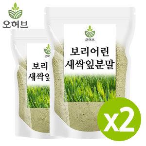 국산 새싹보리 분말 가루 수경재배 1kg 뿌리까지분말