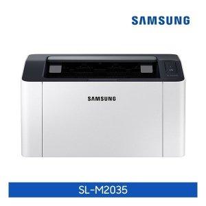 삼성전자    삼성 흑백 레이저 프린터  SL-M2035