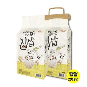 쌀 10kg 2019년햅쌀(5kgx2봉)집밥/진공포장