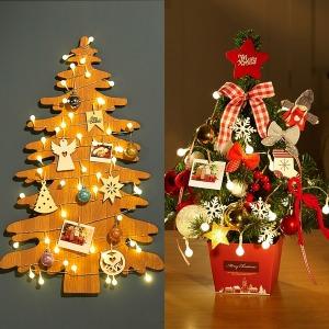 크리스마스트리 풀세트 스탠드 겸용 벽트리/미니트리