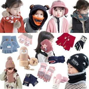 유아아동 털모자 방한모자 넥워머 목도리 장갑 귀마개