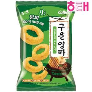 해태제과 구운양파 70g/간식/사무실/양파링/안주