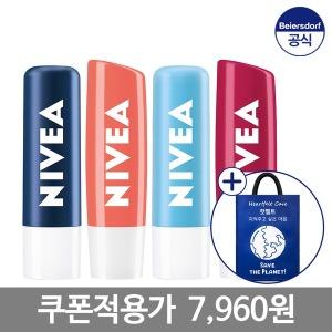 니베아 립밤 X4개 / 립케어 립에센스