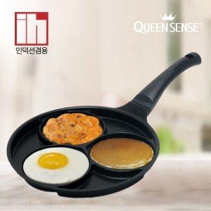 퀸센스 인덕션 겸용 3구 에그팬 계란후라이팬 24cm