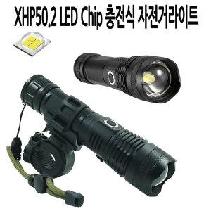 LED 자전거라이트 자전거전조등 3600루멘 P50.2 D14A