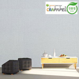 크레파펠 접착식 실크 벽지 2.5M/타탄실버그레이