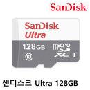 샌디스크 Micro SD Class10 QUNS 128GB 80MB/s 품명: