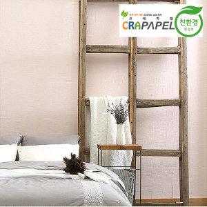크레파펠 접착식 실크 벽지 2.5M/타탄핑크