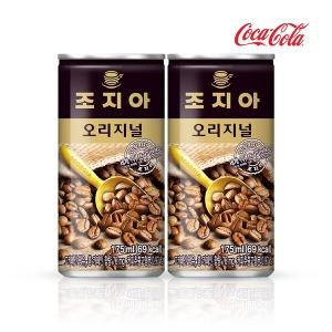 조지아 오리지널 175ml x30캔/커피